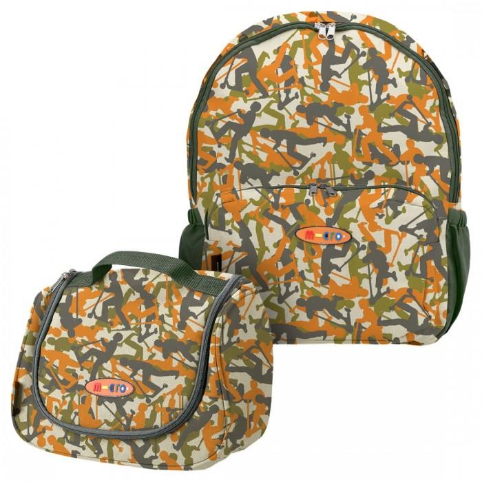 Аксессуары для велосипедов Micro Рюкзак + сумка для самокатов Maxi Rucksack & Lunchbag