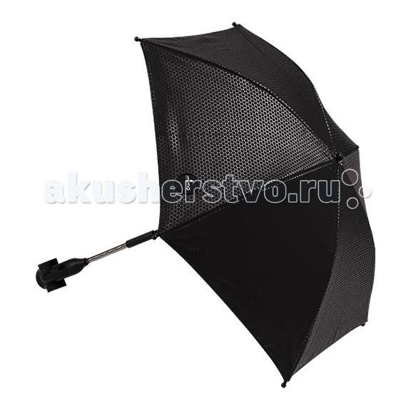 Зонты для колясок Mima к Kobi и Xari Parasol