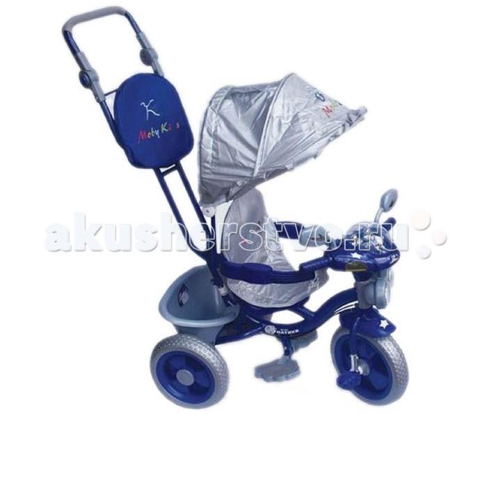 Трехколесные велосипеды Moby Kids 64277/64279