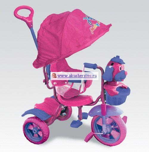 Трехколесные велосипеды Moby Kids 64297/64298