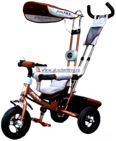 Трехколесные велосипеды Moby Kids 64352/64353