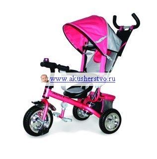 Трехколесные велосипеды Moby Kids 64500/64501/64502