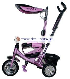Трехколесные велосипеды Moby Kids 64504/64503
