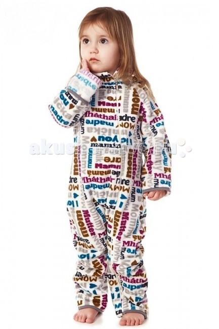 Комбинезоны и комплекты Mum's Era Комбинезон флисовый Мамочка