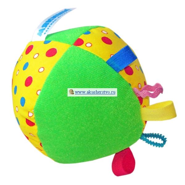 Мягкие игрушки Мякиши Мяч Цветные петельки 12 см