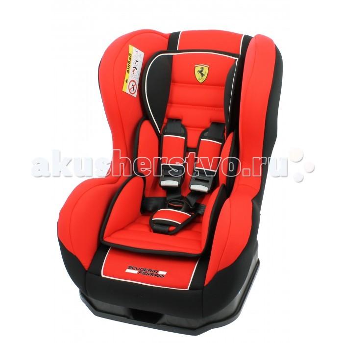 Группа 0-1 (от 0 до 18 кг) Nania Cosmo SP Ferrari