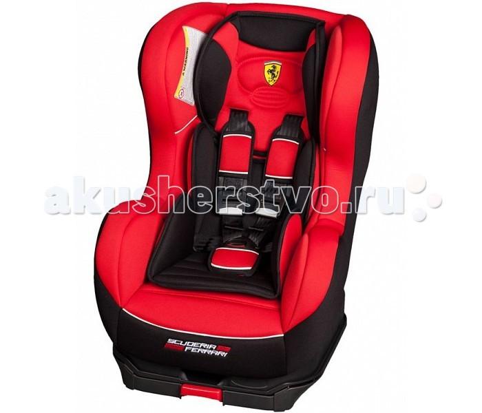 Группа 0-1 (от 0 до 18 кг) Nania Cosmo SP Ferrari Isofix