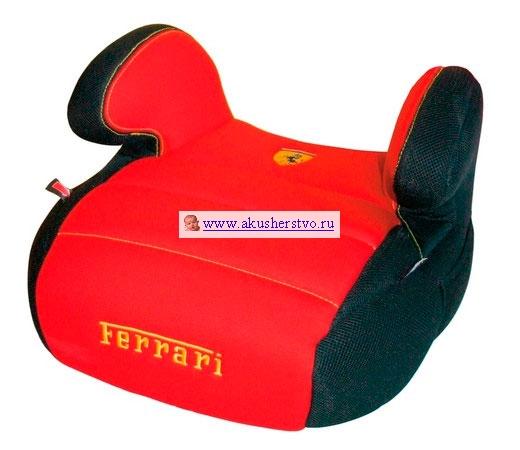 Группа 3 (от 22 до 36 кг - бустер) Nania Dream Ferrari