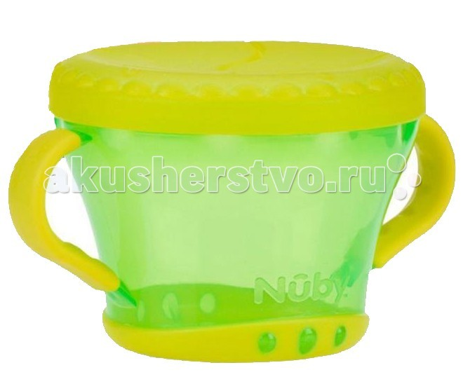 Посуда Nuby Снековая чашка для твердых продуктов 5409