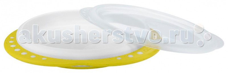 Обучающая тарелка Easy Learning с крышкой, мелкая Желтый
