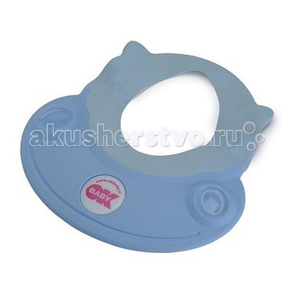для купания Hippo Голубой 40