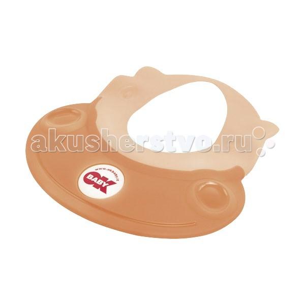для купания Hippo Оранжевый 52