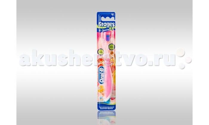 Гигиена полости рта Oral-B Зубная щетка детская мягкая Stages 3 от 5 до 7 лет
