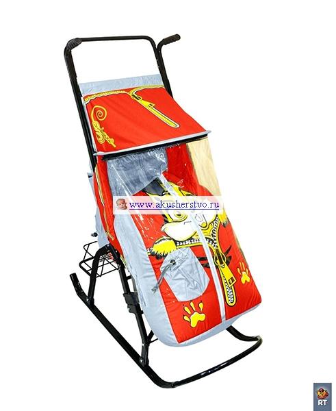 Снегурочка 42-Р Бельчонок с корзинкой Серый/Красный