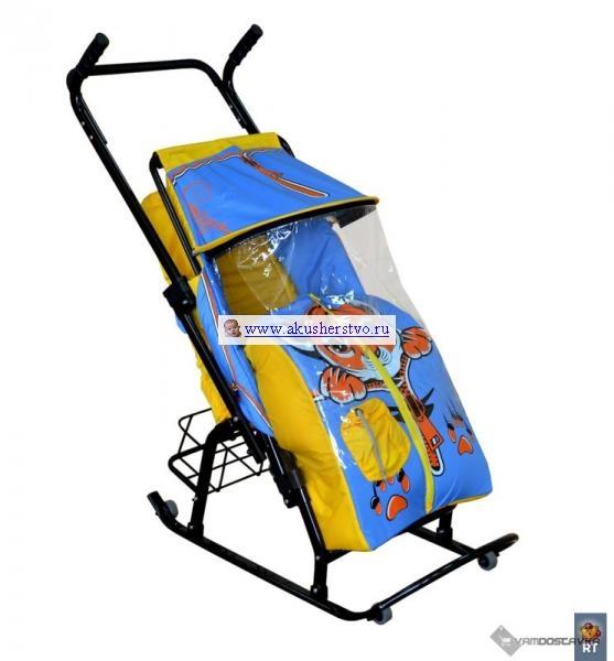Снегурочка 42-Р Котенок с корзинкой Желтый/Голубой