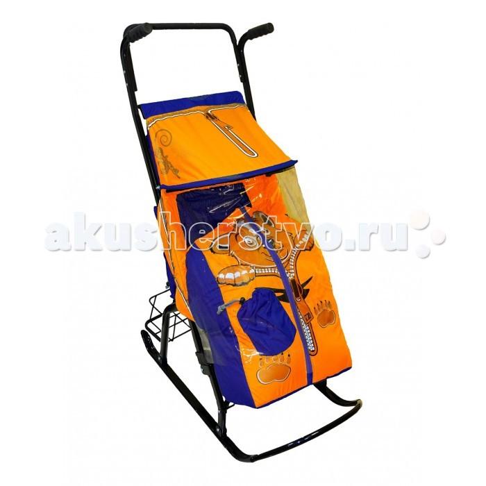 Снегурочка  Медвежонок 42-Р с корзинкой Синий/Оранжевый