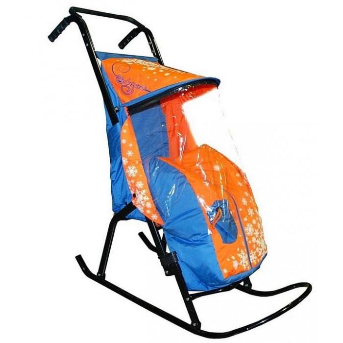 Снегурочка 2-Р1 Снежинки Голубой/Оранжевый