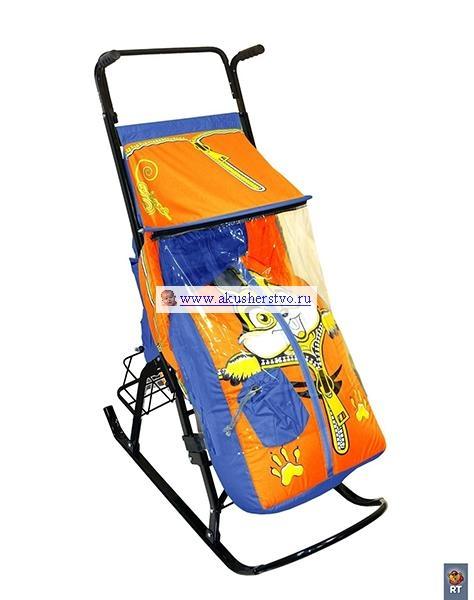 Снегурочка 42-Р Бельчонок с корзинкой Синий/Оранжевый