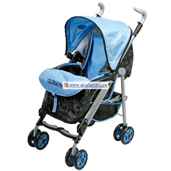 Игрушечные коляски Rich Toys Glamour Кк138
