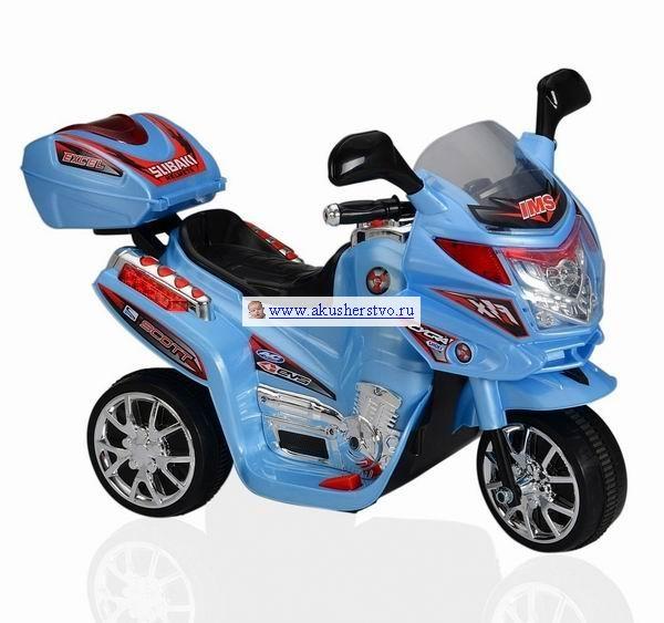 Электромобили R-Toys С 051