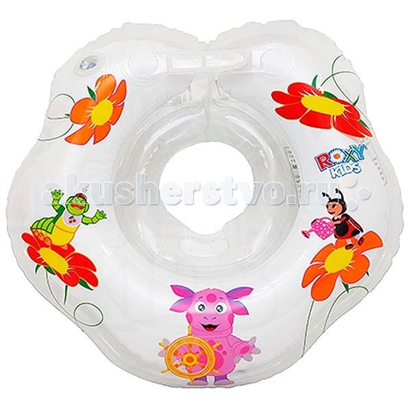 Круги для купания Roxy Лунтик на шею для малышей Лунтик
