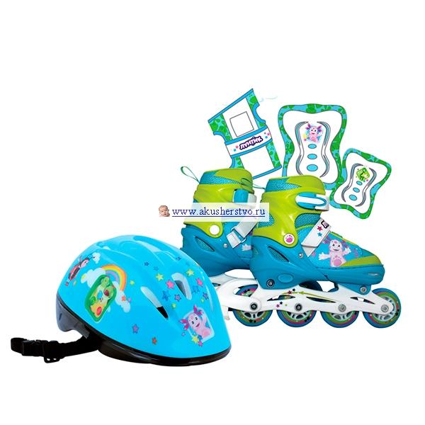 Роликовые коньки Gulliver Набор: коньки, защита, шлем (размер 30-33)