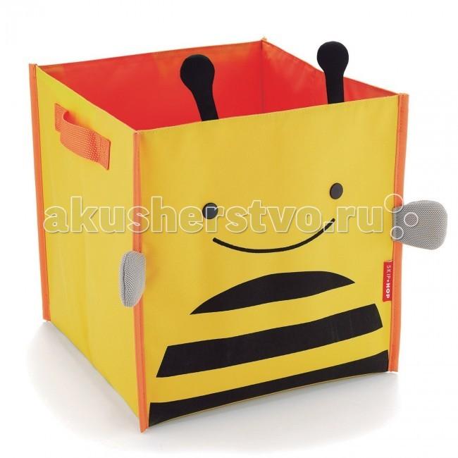 Ящики для игрушек Skip-Hop Раскладная корзина для игрушек Zoo Bin