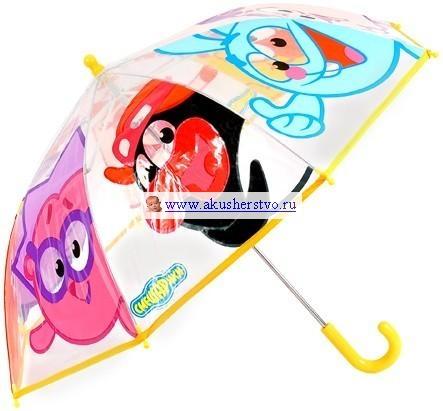 Детские зонтики Смешарики Калейдоскоп 45 см