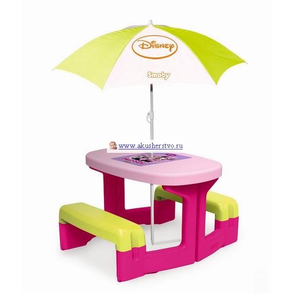Игровые столики Smoby Столик для пикника с зонтиком