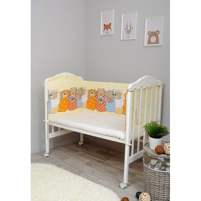 Бамперы для кроваток Сонный гномик Лежебоки