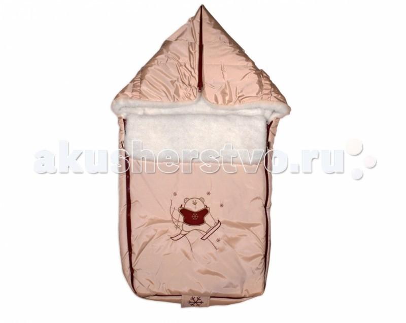 Зимние конверты Сонный гномик Лыжник