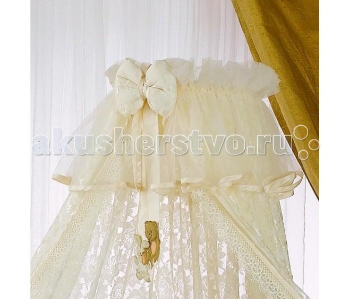 Балдахины для кроваток Roman Baby Rubacuori с держателем