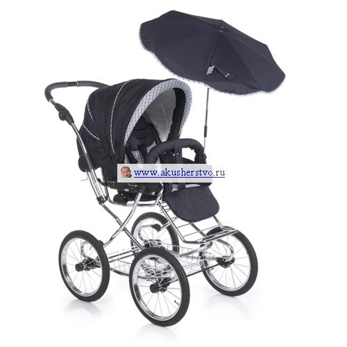 Зонты для колясок Teutonia от солнца