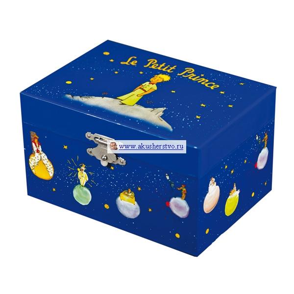 Шкатулки Trousselier Музыкальная шкатулка Little Prince