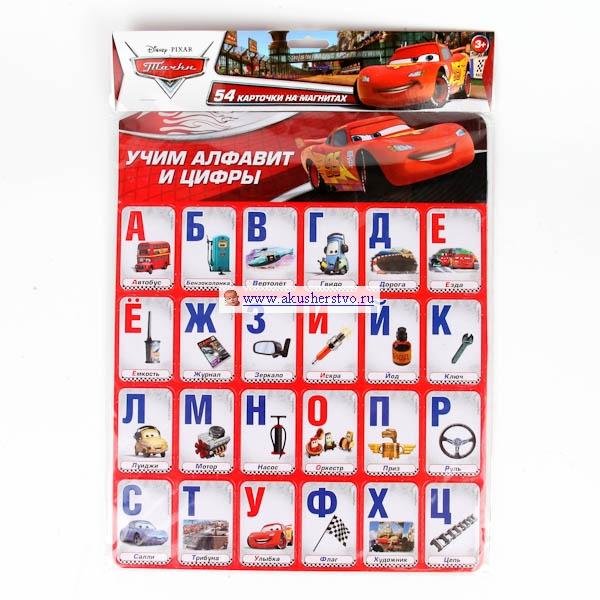 Обучающие плакаты Умка Карточки на магнитах Учим алфавит и цифры Дисней