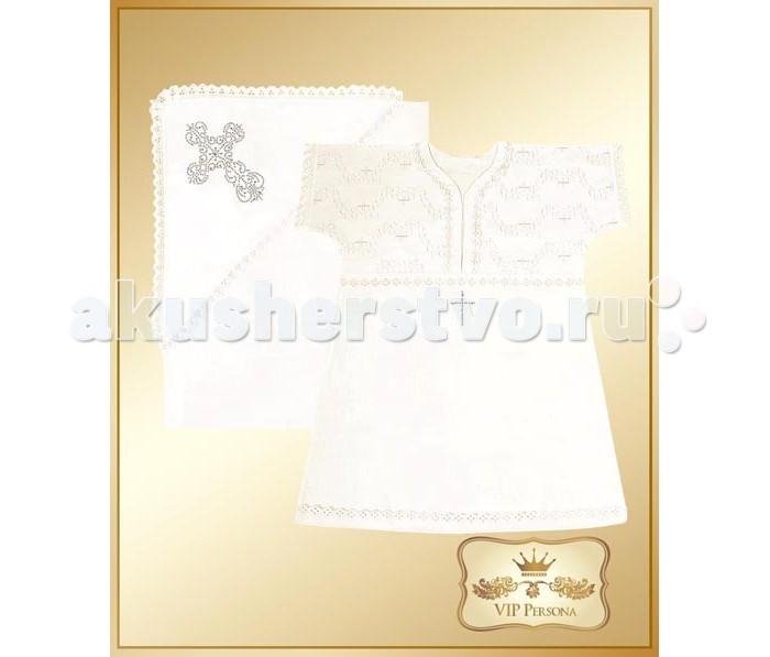 Крестильная одежда VIP Persona Комплект для крещения 13-040 (2 предмета)