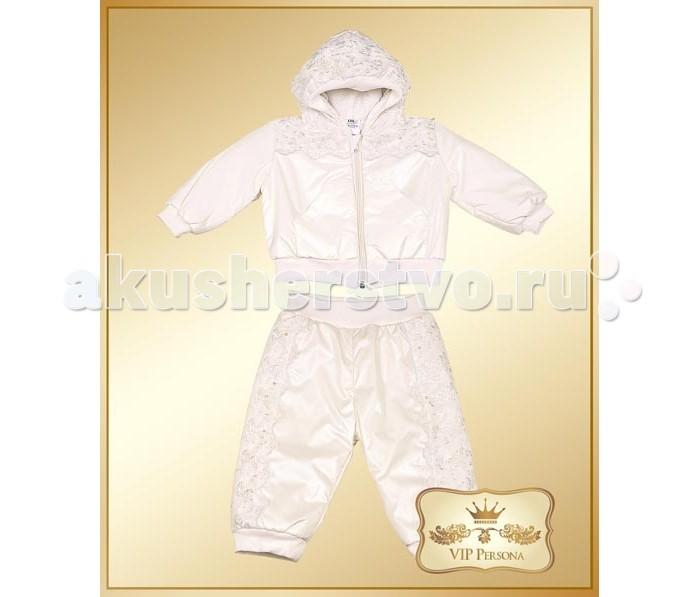 Комбинезоны и комплекты VIP Persona Комплект одежды из водоотталкивающей ткани 16-006 (2 предмета)