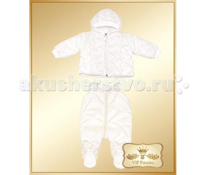 Комбинезоны и комплекты VIP Persona Комплект одежды из водоотталкивающей ткани 16-005