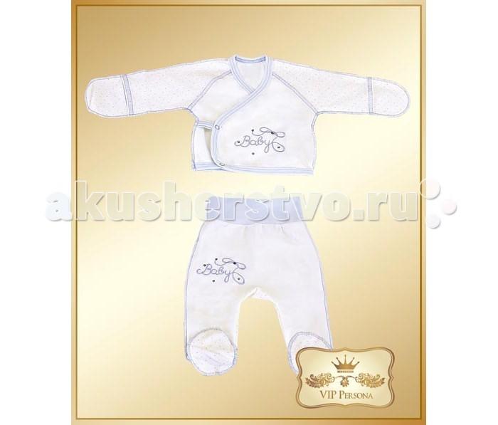 Детский трикотаж VIP Persona Набор одежды 03-061 (2 предмета)