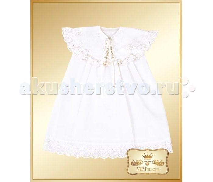 Крестильная одежда VIP Persona Платье крестильное 13-022а