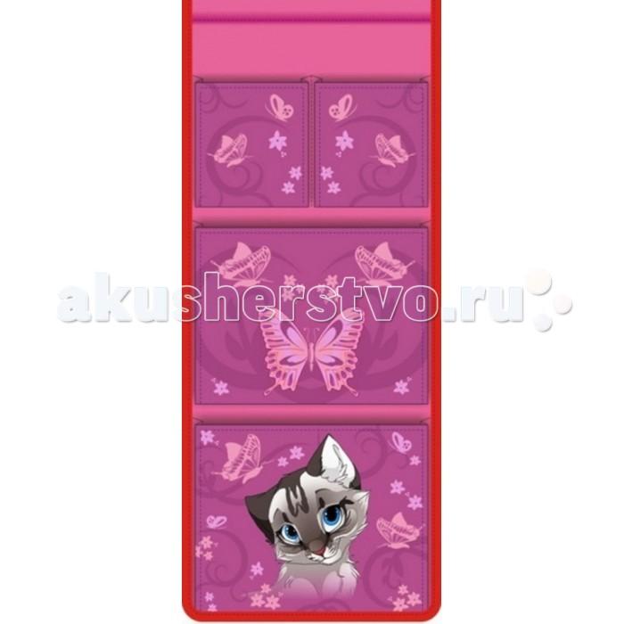 Карманы и панно Властелин Дорог Кармашек в садик для детского шкафчика